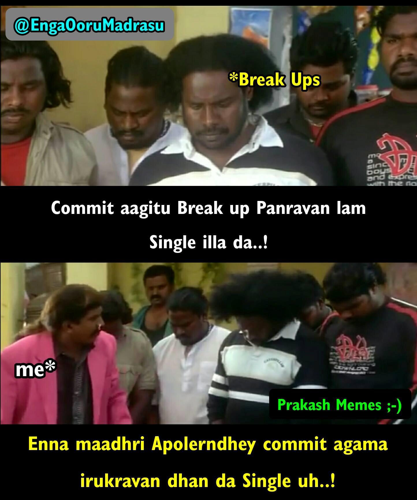 Single Vs. Committed - Tamil Memes