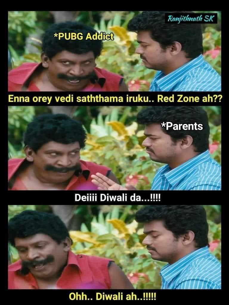 Pubg addict diwali meme