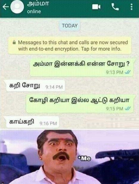 kari soru whatsapp joke tamil memes