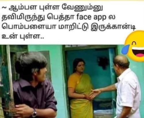 Polladhavan app meme