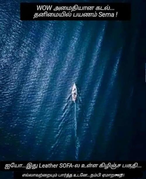 Line boat in blue sea