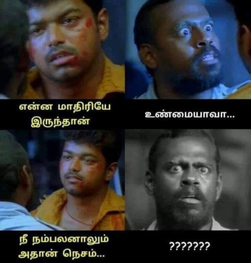 Thirupachi asuran meme