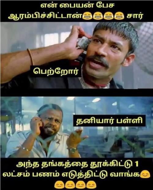 Thirupacchi meme