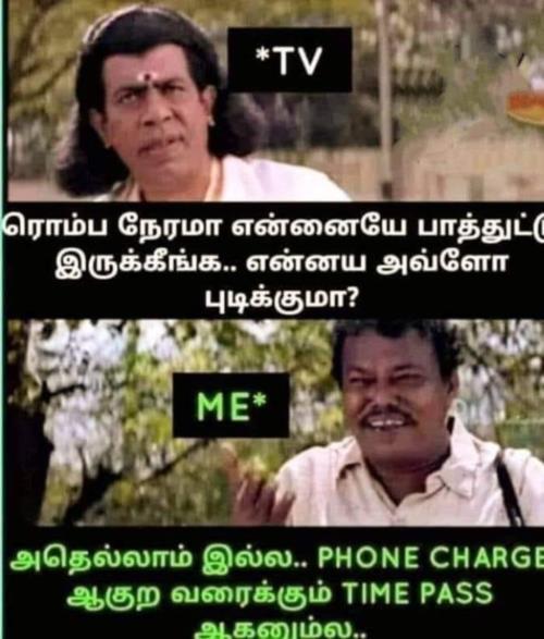 TV vs. Remote meme
