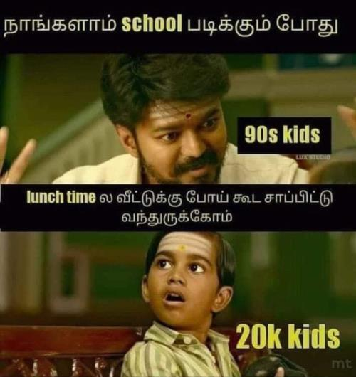 90's kids lunch time meme