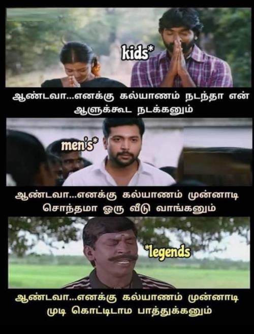 Kids Vs Men Vs Legends marriage meme