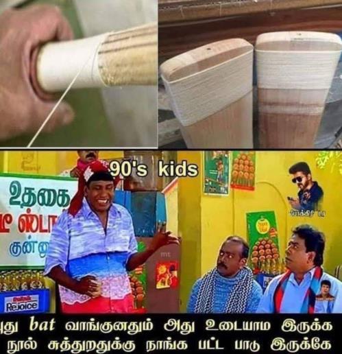90's kids cricket bat meme