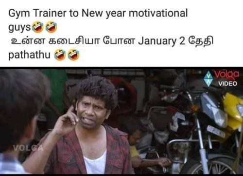 new year gym meme
