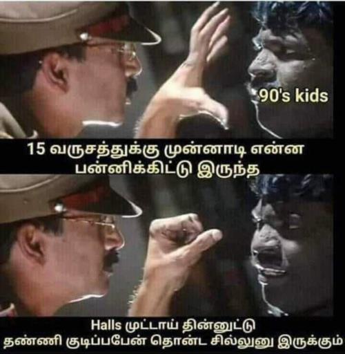 90s kids halls meme