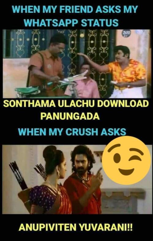 Whatsapp status - Tamil Memes