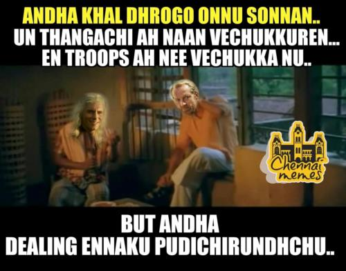 Game of Thrones Tamil meme