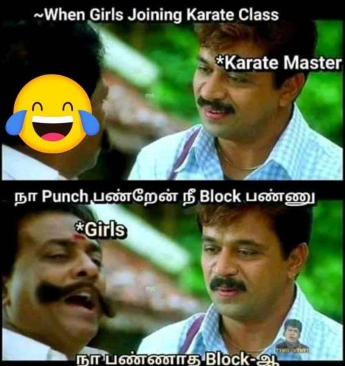 karate girls meme