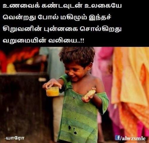 Value of food