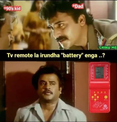 TV remote 90s kids meme