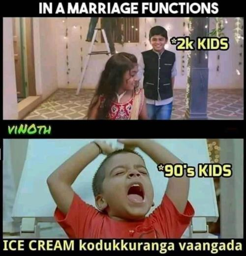 90's kids marriage meme