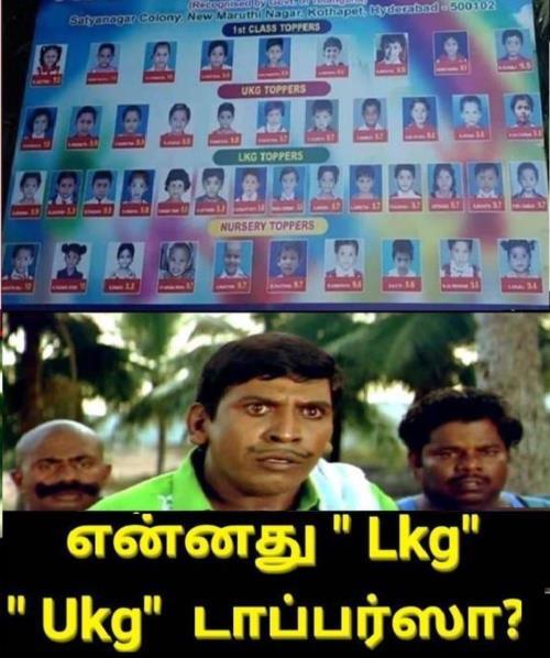LKG toppers meme