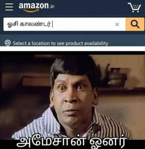 Amazon mokkai meme
