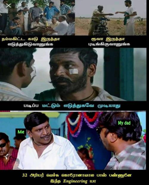 Asuran engineering arrear corona pass meme
