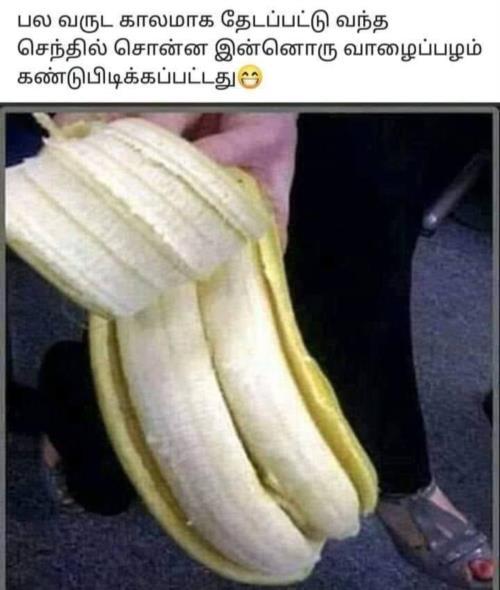 Banana comedy