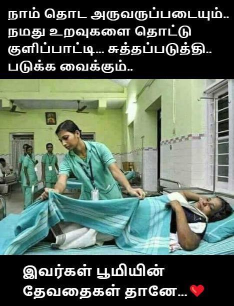 Nurse angels
