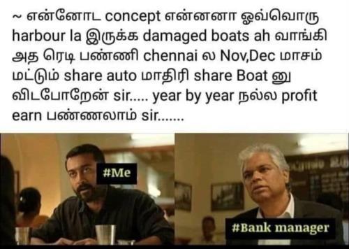 Chennai puyal meme