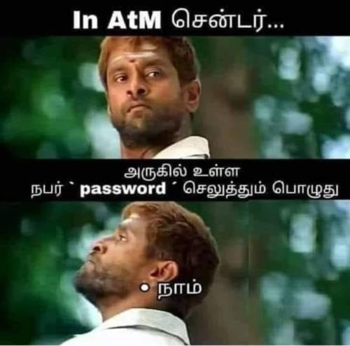 ATM pin typing meme