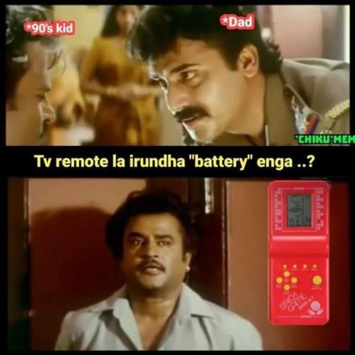 90's kids TV remote baasha meme