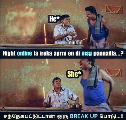dating lovers Vadivelu status joke