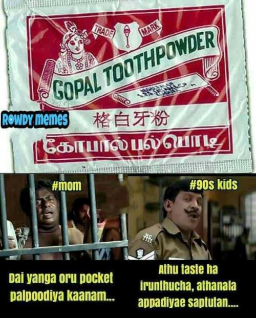 90's kids Gopal Palpodi meme