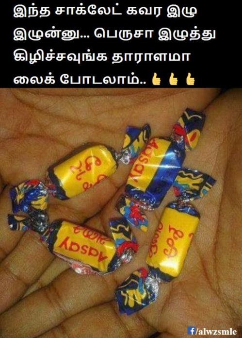 90's kids aasai chocolate