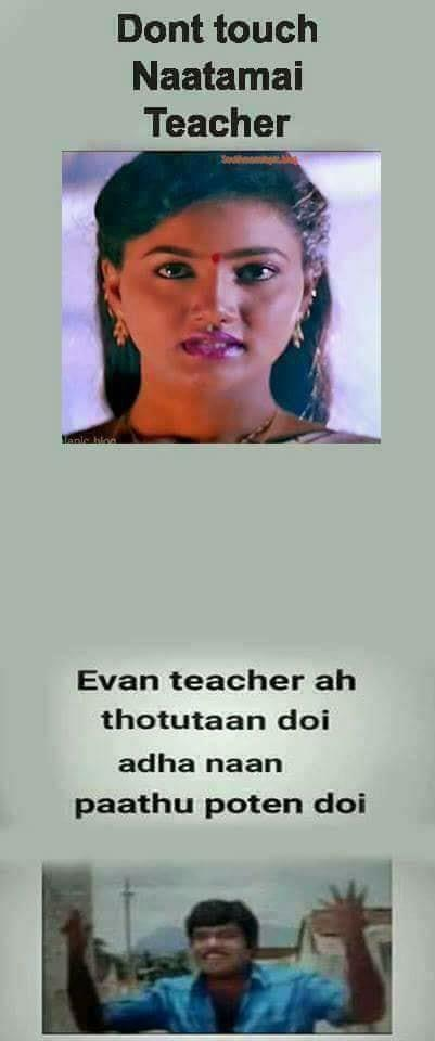 Don#39;t touch Naattamai Teacher