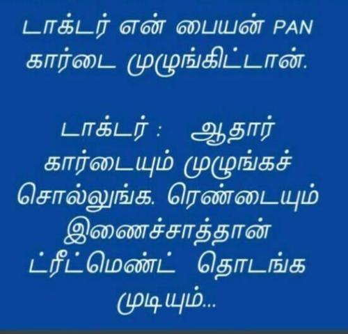Nithiyadi joke