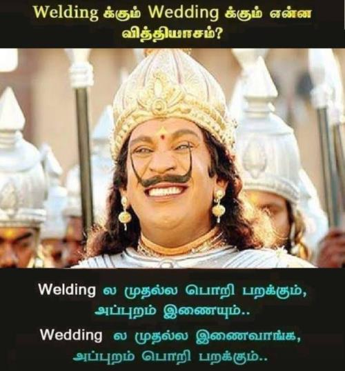 Welding vs wedding Vadivelu  joke