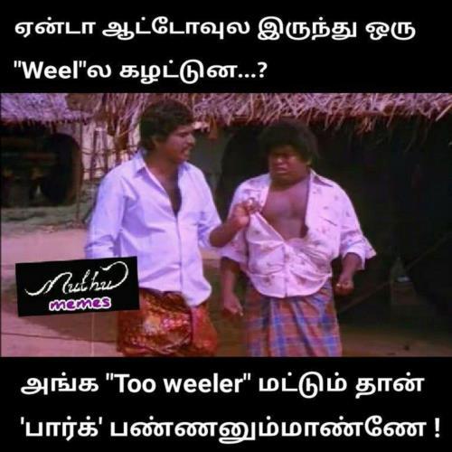 Goundamani Senthil auto comedy