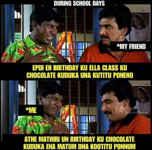 During school days