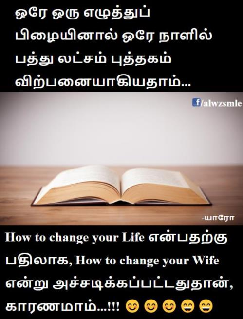 How to change your wife comedy