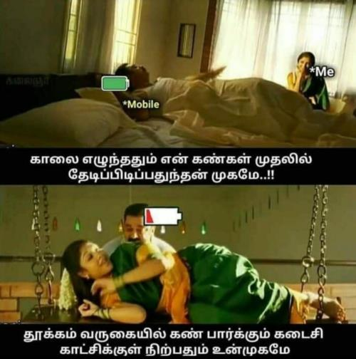 Tamil Memes Latest Content Page 84 Jilljuck After Finishing