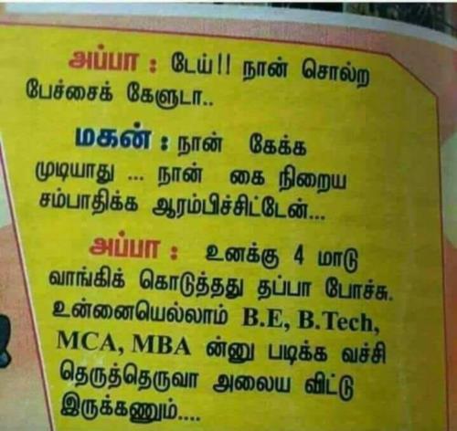 Engineering paridhabangal meme