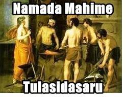 Namada Mahime