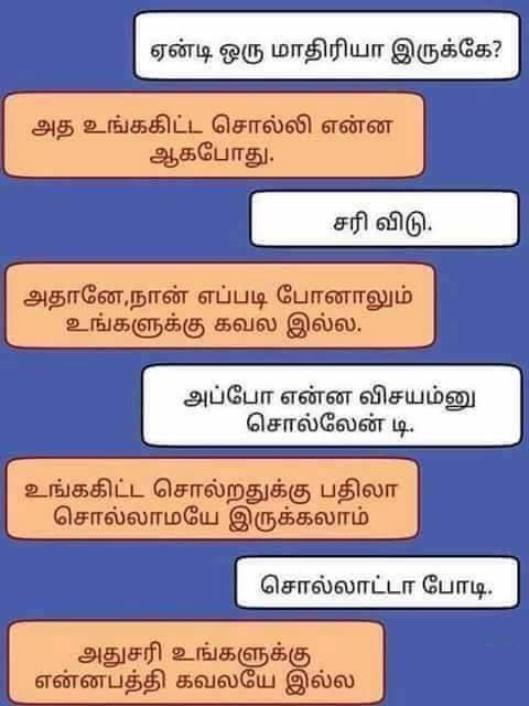 Kanavan Manaivi conversation joke
