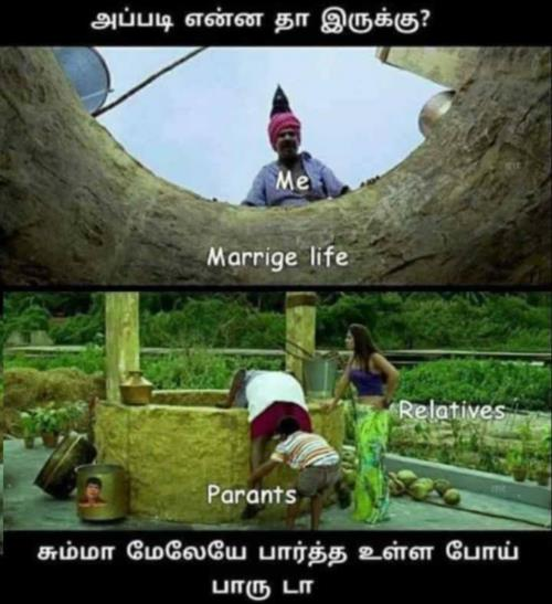 Marriage life Tamil meme