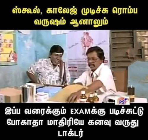 Exam joke