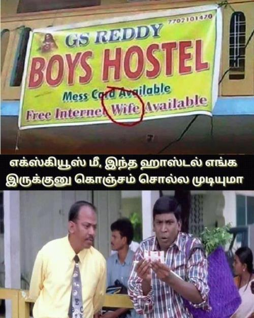 boys hostel meme