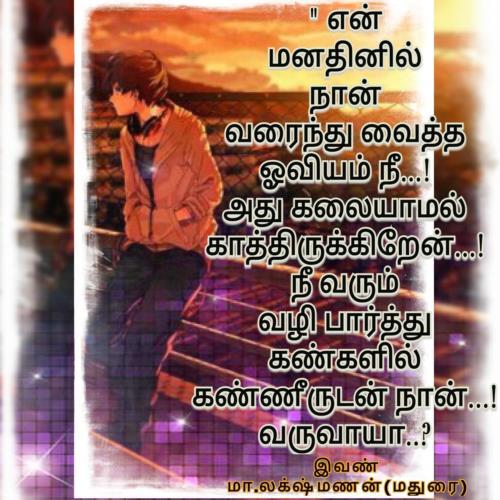 My lines 9952241154