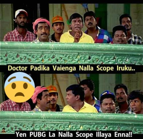 That pubg paithiyam