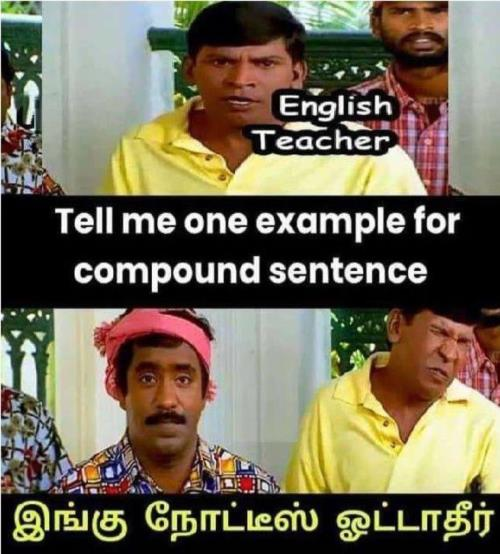 English Tamil kadi joke