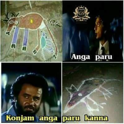 Tamil Memes Latest Content Page 83 Jilljuck Hotel Name Board