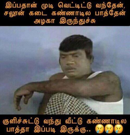 Tamil barber mokkai