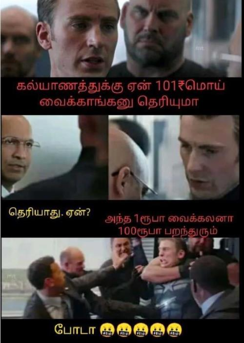 Kalyana mokkai 101
