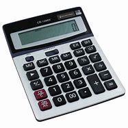 We Need Better Calculators!